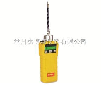PGM-7840可燃气体检测报警仪
