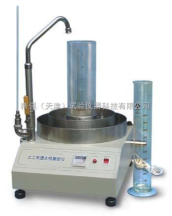 TY-02-土工布透水性测定仪