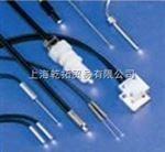 -图尔克直反式传感器RU130U-M18E-2UP8X2-H1151