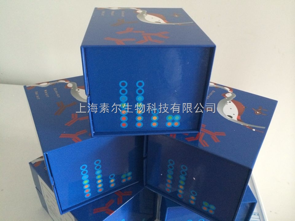 凝溶胶蛋白(Gelsolin)ELISA试剂盒说明书