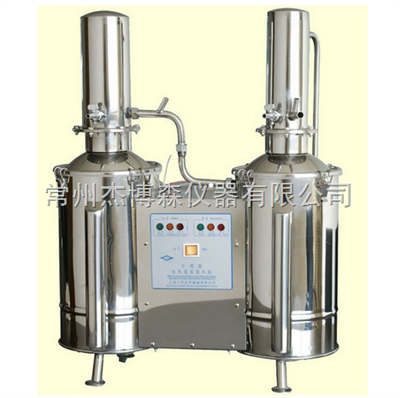 DZ20C不锈钢双重水蒸馏器