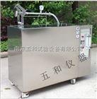 JL—1南京莲蓬式淋雨试验装置操作流程