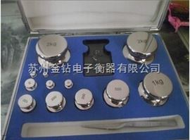 E1级 20kg-1mg砝码蓬莱水玲砝码便宜
