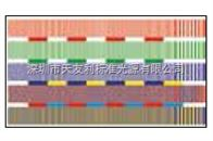 TE222愛莎測試卡esser test chart
