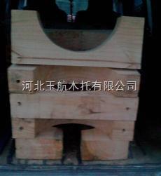 专业生产大型空调水管道木托