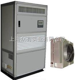 HF-25N推荐款北京天津安徽黑龙江恒温恒湿机组精密空调