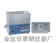 180E超声波清洗机/超声波清洗器