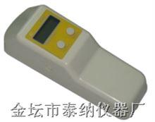 WSB-1(便携式)数显白度仪