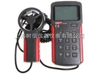 优利德UT362数字式风速仪