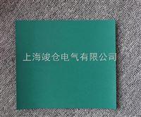 防静电橡胶垫生产厂家