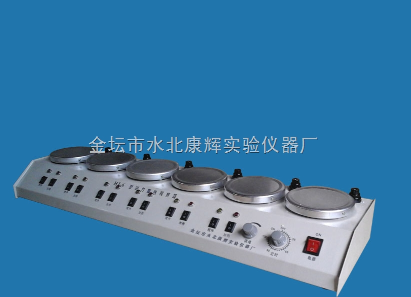 HJ-6多头磁力加热搅拌器