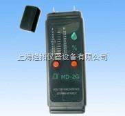 含水率测定仪价格/上海MD-2G木材含水率测定仪