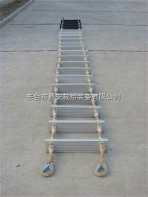 AL-铝合金绳梯