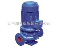TPG立式空调循环泵