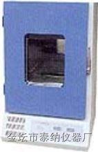 HZ-9612K高温震荡培养箱