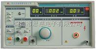 CS2673BCS2673B全数显电容器耐压测试仪,CS-2673B电容器测试仪,长盛