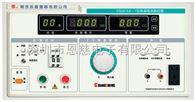 CS2675BXCS2675BX泄漏电流测试仪CS-2675BX测试仪 电流表 南京长盛