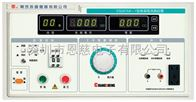 CS2675CX-1CS2675CX-1泄漏电流测试仪CS-2675CX-1 泄漏电流表 南京长盛