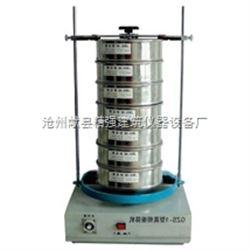 高频振筛机