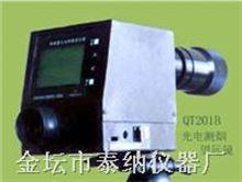 QT201B烟气黑度仪