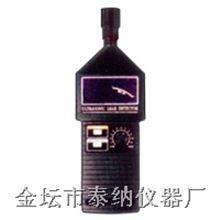 2240超声波音源产生器