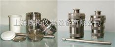 进口型高压消解罐内衬/LTG-20消解罐内杯
