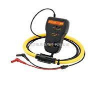 AFLEX-3000柔软型AC电流钳头 AFLEX3000大钳口电流钳头 泰仕TES