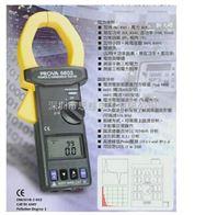 台湾泰仕PROVA-6603交流电力及谐波分析仪PROVA6603谐波分析仪