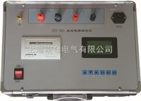 ZGY-0510变压器直阻快速测试仪