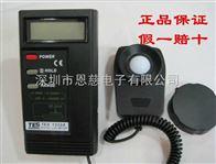台湾泰仕TES1332A照度计 TES-1332A 光度表 数字照度仪