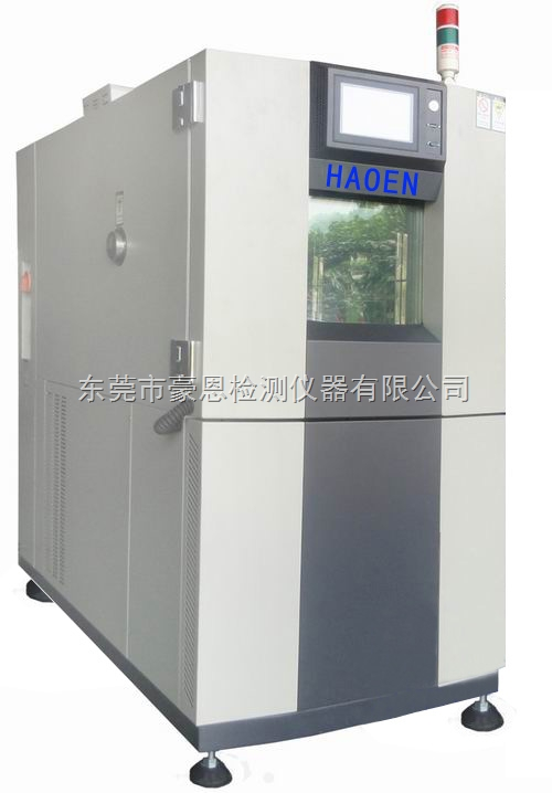 快速温湿度变化试验箱