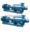 卧式多级离心泵型号/卧式多级离心泵参数
