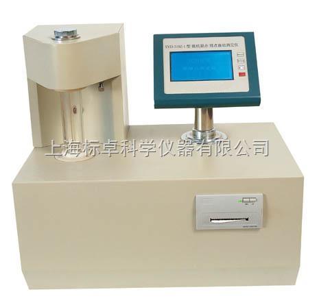 变压器油凝固点试验测试仪