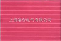 10KV红色高压绝缘垫