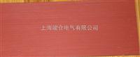 25kv10mm配电室绝缘胶垫