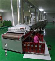 江苏红外线隧道炉 烘烤炉 热风炉