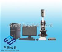 ML-210JZML-210JZ動物精子分析儀