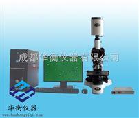 ML-608JZ-H300ML-608JZ-H300動物精子分析儀