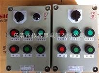 BZC53防爆操作柱生产厂家