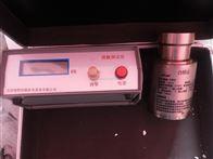 LH-I管桩荷载测试仪