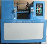 HY-160S6寸型开炼机(水冷型)