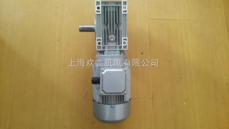 無錫供應 渦輪減速電機RV063-30-1.1KW