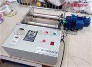 ZQJ-分子筛磨耗率测定仪(颗粒磨耗测试仪)