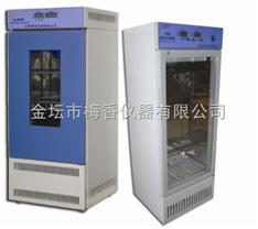 恒溫生化培養箱
