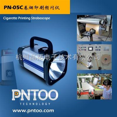 PN-05C杭州薄膜模压PN-05C频闪仪