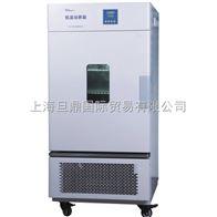 MJ-150-II霉菌培养箱,生化培养箱品牌直销