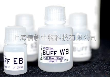 人P糖蛋白(P-gp) ELISA试剂盒上海现货供应,提供一对一咨询