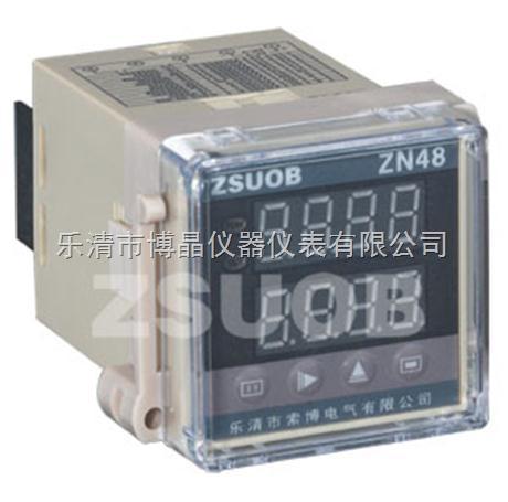 zn48-博晶智能计数器