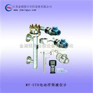浮筒液位计,浮筒液位显示器,浮筒液位变送器