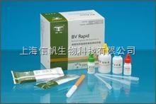 上海生物科研所人补体片断3a(C3a) ELISA试剂盒现货供应
